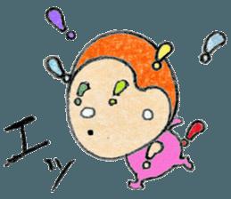 (j)Cute monkey, Sarumu sticker #12319968