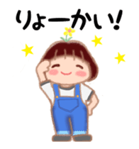 Fat Girl Deburin 3 animation sticker #12324785