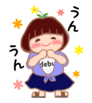 Fat Girl Deburin 3 animation sticker #12324786