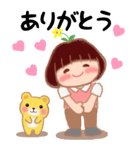 Fat Girl Deburin 3 animation sticker #12324787