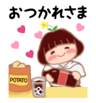 Fat Girl Deburin 3 animation sticker #12324789