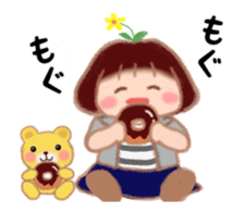 Fat Girl Deburin 3 animation sticker #12324800