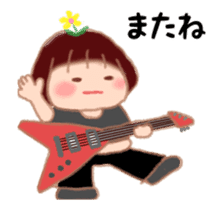 Fat Girl Deburin 3 animation sticker #12324804