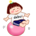 Fat Girl Deburin 3 animation