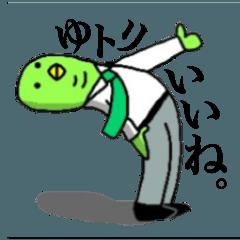 Yutoriman to work