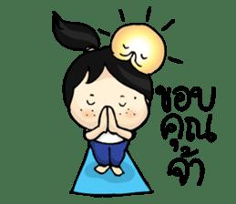 Yoga Mind Development sticker #12333082