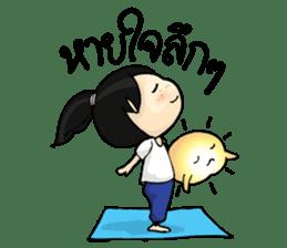 Yoga Mind Development sticker #12333087