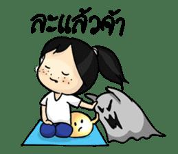 Yoga Mind Development sticker #12333094