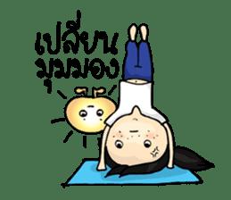 Yoga Mind Development sticker #12333098