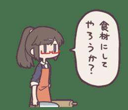 Reaction Girl! -Autumn ver.- sticker #12334005