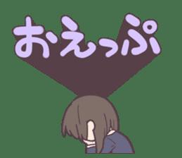 Reaction Girl! -Autumn ver.- sticker #12334009