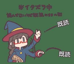 Reaction Girl! -Autumn ver.- sticker #12334017