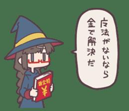 Reaction Girl! -Autumn ver.- sticker #12334019