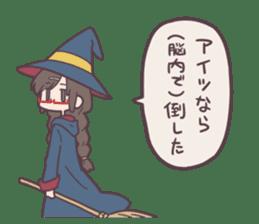 Reaction Girl! -Autumn ver.- sticker #12334021
