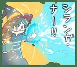Reaction Girl! -Autumn ver.- sticker #12334029