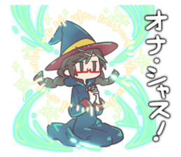 Reaction Girl! -Autumn ver.- sticker #12334033