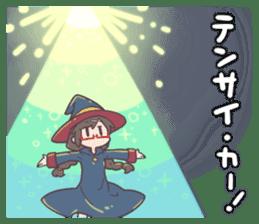 Reaction Girl! -Autumn ver.- sticker #12334035