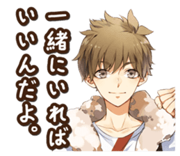 """TSUKIUTA."" meigen stickers sticker #12334740"