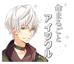 """TSUKIUTA."" meigen stickers sticker #12334741"