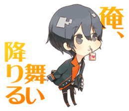 """TSUKIUTA."" meigen stickers sticker #12334746"