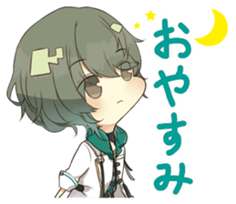 """TSUKIUTA."" meigen stickers sticker #12334748"