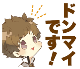 """TSUKIUTA."" meigen stickers sticker #12334752"
