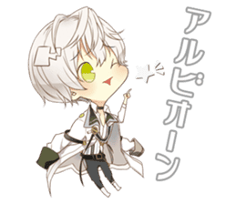 """TSUKIUTA."" meigen stickers sticker #12334753"