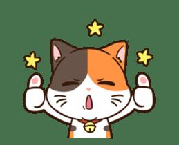 Fat cat DukDik + sticker #12339655