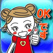 สติ๊กเกอร์ไลน์ yukitan3 (Animation Sticker)