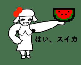 RED RIBBON 6 sticker #12351779