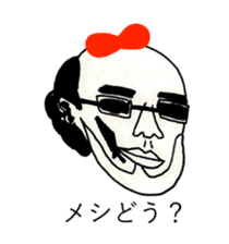 RED RIBBON 6 sticker #12351791