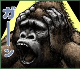 Gorilla gorilla 3 sticker #12354146
