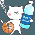 【動く】ねこバスケ - クリエイターズスタンプ