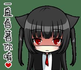 Yandere Ojounyan (Miss Little Meow) Cht. sticker #12359577