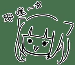 Yandere Ojounyan (Miss Little Meow) Cht. sticker #12359578