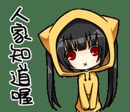 Yandere Ojounyan (Miss Little Meow) Cht. sticker #12359584