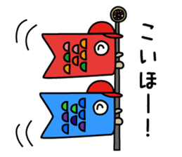 Jiro the Koinobori sticker #12360023