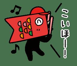 Jiro the Koinobori sticker #12360024