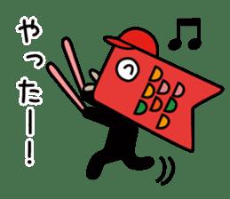 Jiro the Koinobori sticker #12360025
