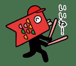 Jiro the Koinobori sticker #12360026