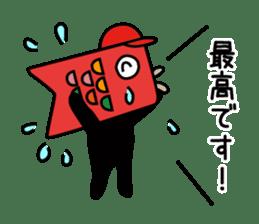 Jiro the Koinobori sticker #12360027