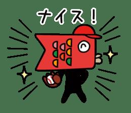 Jiro the Koinobori sticker #12360028