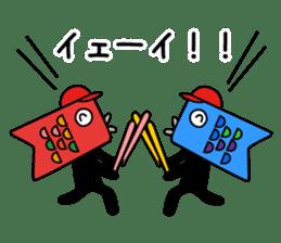 Jiro the Koinobori sticker #12360029