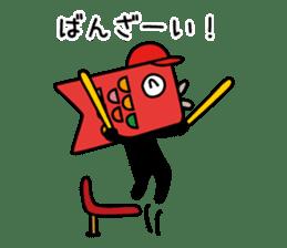 Jiro the Koinobori sticker #12360030