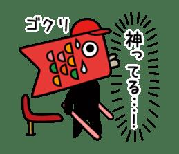 Jiro the Koinobori sticker #12360032