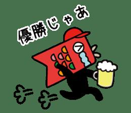 Jiro the Koinobori sticker #12360033