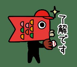 Jiro the Koinobori sticker #12360034