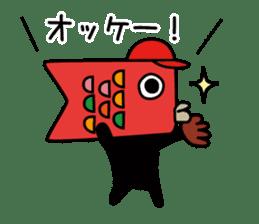 Jiro the Koinobori sticker #12360035