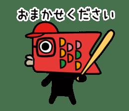 Jiro the Koinobori sticker #12360037