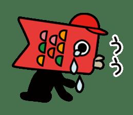 Jiro the Koinobori sticker #12360038